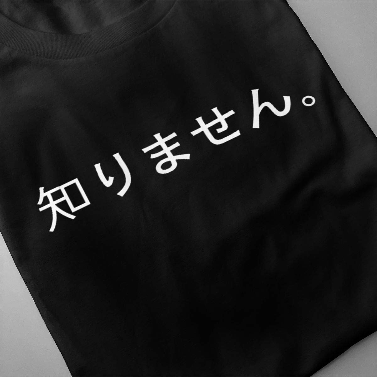 Marsherun Men I Dont Know in Japanese Humor Short Sleeve T Shirts