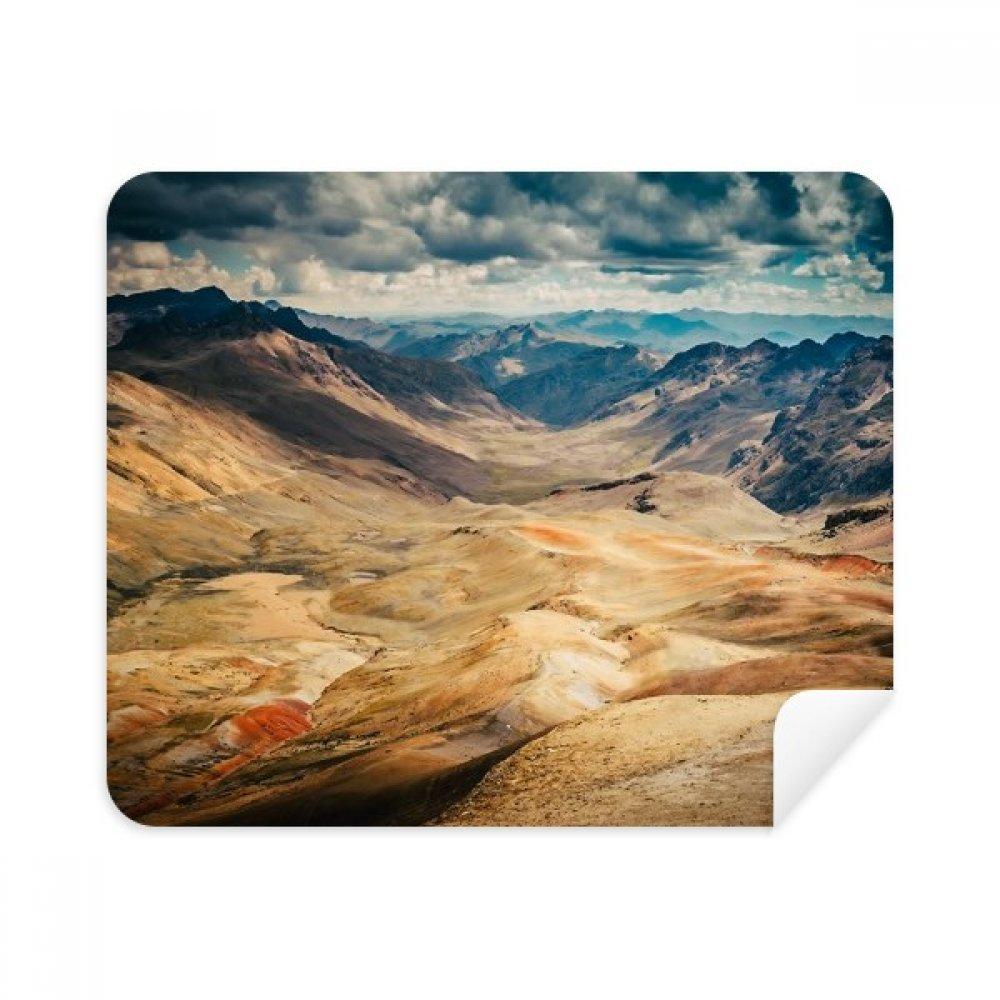 砂漠山アウトドアクラウドスカイ電話画面クリーナーメガネクリーニングクロス2pcsスエードファブリック   B07C939R58