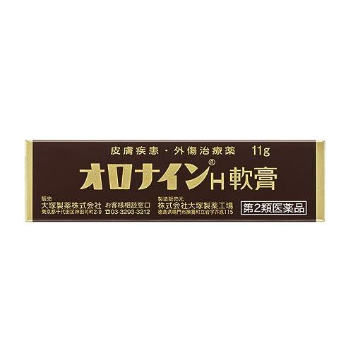大塚製薬 オロナインH軟膏