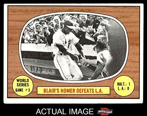 1967 World Series Game - 5