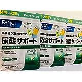 ファンケルFANCL 尿酸サポート 約90日分(120粒×3袋セット)
