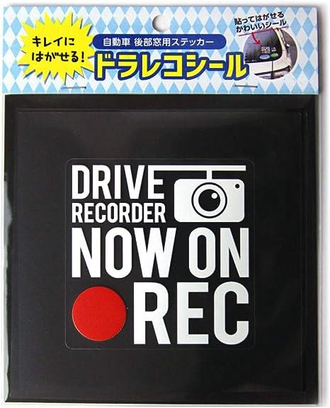 ステッカー ドライブ レコーダー