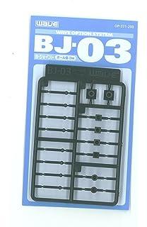 Option System 4mm Wave #OP-412 BJ-04 Pla Pla-Support