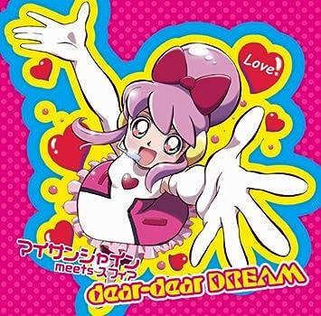 Amazon | dear-dear DREAM | マ...