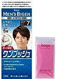 ホーユー メンズビゲン ワンプッシュ 7 (ナチュラルブラック) 1剤40g+2剤40g