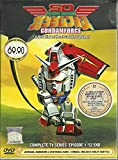 SD GUNDAM FORCE - COMPLETE TV SERIES DVD BOX SET ( 1-52 EPISODES ) - SUPER OFFER