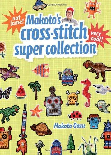 Collection Cross Stitch (Makoto's Cross Stitch Super)