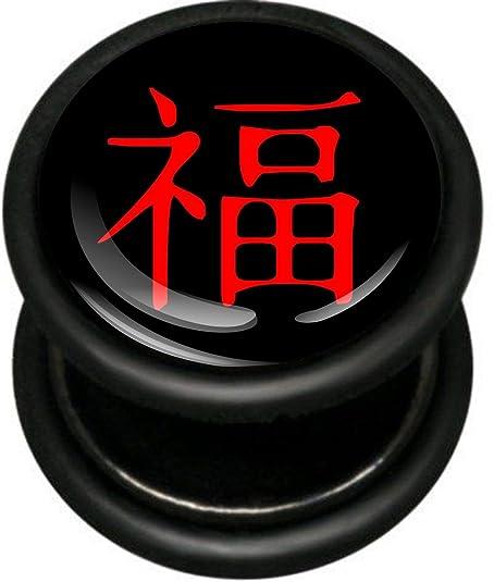 """Dilatador Falso – 1,2 mm grosor de la barra – palabra China """""""