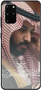 غطاء حافظة لهاتف سامسونج S20 بلس لمحمد في التفكير العميق