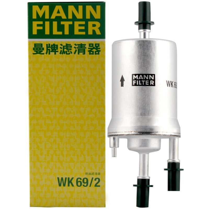 Amazon Mannfilter Wk 692 Fuel Filter Automotiverhamazon: Fuel Filter For 6 2 Sel At Gmaili.net