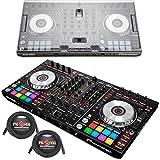 Pioneer DDJ-SX2 DJ Controller for Serato DJ w/ Decksaver Protective Cover & PigHog PHM25 XLR Cables - Bundle