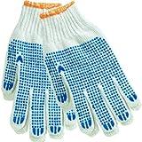Smart Savers Garden Glove Pack of 12