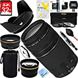 Canon EF 75-300mm F4-5.6 III Lens + 32GB Wide-Angle & Telephoto Ultimate EOS Lens Kit (Certified Refurbished)