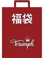 (トリンプ)Triumph 【福袋】レディースブラ&ショーツ2点セット