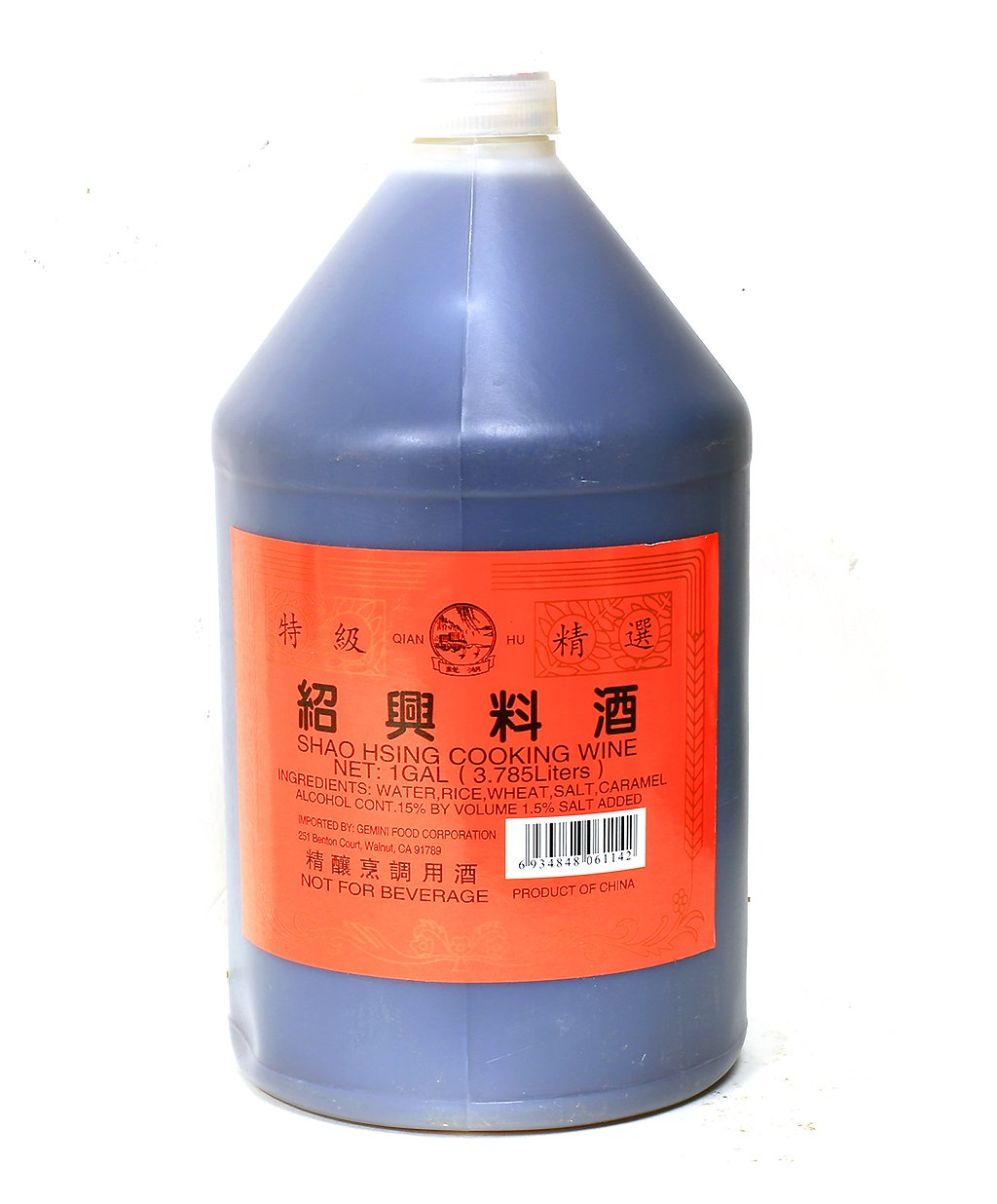 SHAOHSING RICE COOKING WINE 1 GALLON / 3.785 LITERS