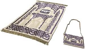 Light Prayer Mat with Bag, Size 68x107 cm,H-022