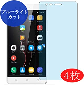 【4 Pack】 Synvy Anti Blue Light Screen Protector for Lenovo K5 Note Anti Glare Screen Film Protective Protectors [Not Tempered Glass]
