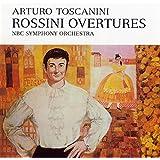 ロッシーニ:序曲集(期間生産限定盤)