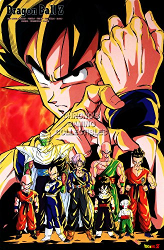 CGC Huge Poster - Dragon Ball Z Anime Gt Kai