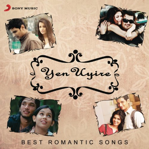 Hits 2 (65 Tamil Songs) - - Download Tamil Songs