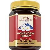 マリリ ニュージーランド 純粋はちみつ ハニーデュー 1kg 生はちみつ オーガニック 蜂蜜 非加熱 無添加 ハチミツ