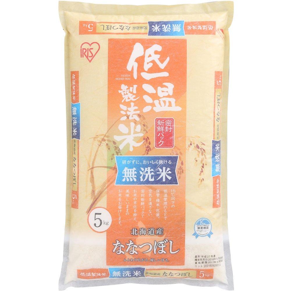 【精米】低温製法米 北海道産ななつぼし