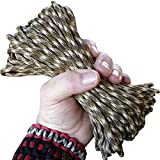 Paracord Desert Storm Camo 50 ft. Hank, 7 Internal Strands, 550 Lb. Break Strength.  Military Survival Parachute Cord for Bracelets & Projects.  Guaranteed Made In US.  Includes 2 eBooks.