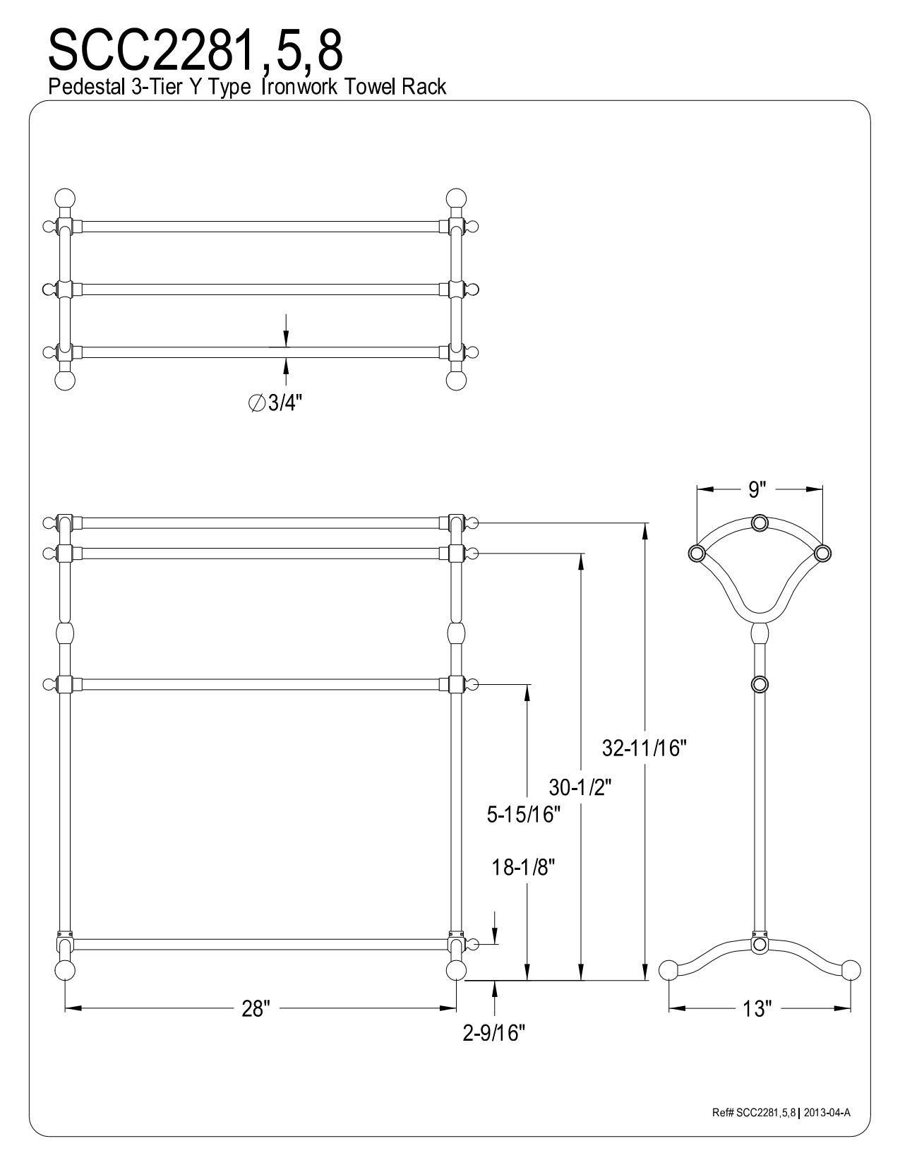 Kingston Brass SCC2288 Pedestal Y-Type Towel Rack, Brushed Nickel