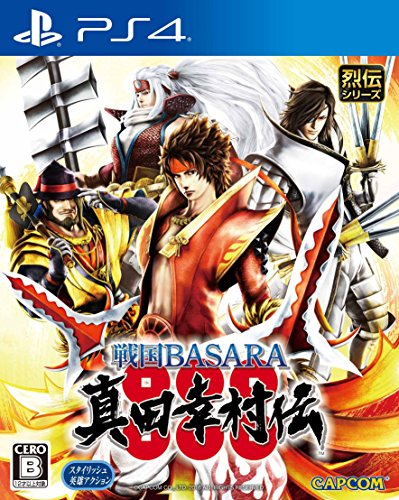 PS4 Sengoku BASARA Yukimura Sanada Den Japanese Ver. (Best Japanese Import Games Ps4)