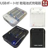 エアージェイ USBポート付き 乾電池式 緊急 充電器 1A コンセント不要 乾電池 からいつでも 充電 iPhone アイフォン スマートフォン BJ-USBNB (ブラック)