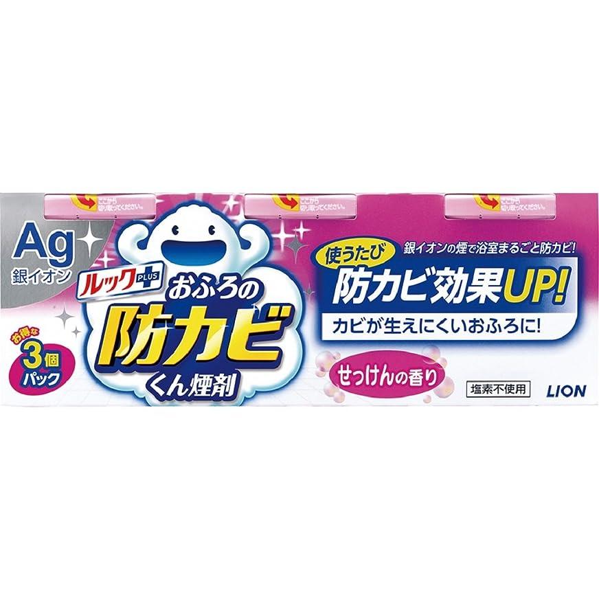 メロディー抜け目がない詐欺フィニッシュ 食洗機 洗剤 タブレット パワーキューブ 60個 (60回分)