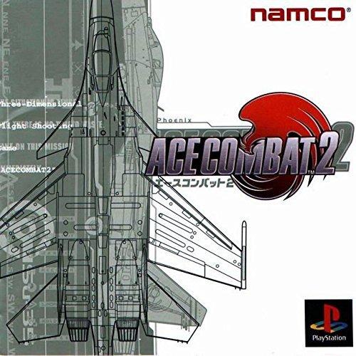 Ace Combat 2 [Japan Import]