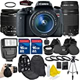Canon EOS Rebel T6s 24.2MP EF-S 18-55mm IS STM Digital SLR Kit + Canon EF 75-300mm f/4-5.6 III + 2pc 16GB High Speed Memory Cards + 4pc Macro Close Up + UV Filter + Tripod - International Version