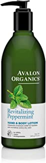 product image for Avalon Organics Hand & Body Lotion, Revitalizing Peppermint, 12 Oz