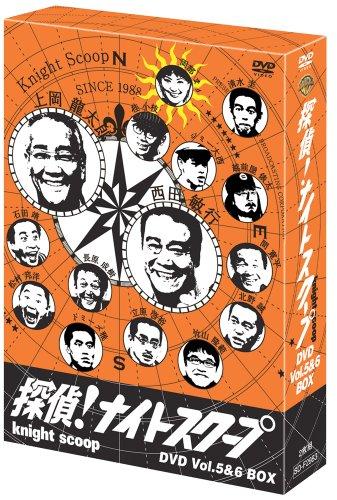 探偵!ナイトスクープ Vol.5&6 BOX