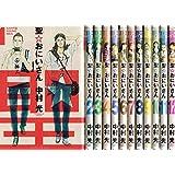 聖☆おにいさん コミック 1-12巻セット (モーニング KC)