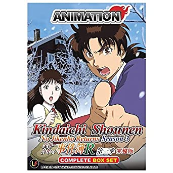 Amazon com: Kindaichi Shounen no Jikenbo Returns Season 3