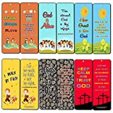 Kids Christian Bookmarks (60-Pack) - Bulk Bible Verses Bookmarker for Boys and Girls - Stocking Stuffers for Easter Birthday Homeschooling Sunday School Thanksgiving Christmas