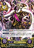 Nintendo Japanese Fire Emblem 0 Cipher Card - Corrupt Nohrian King, Garon B06-092 R Holo