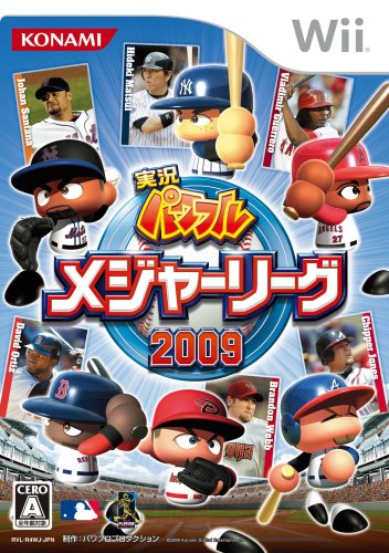 Jikkyou Powerful Major League 2009 [Japan Import] by Konami