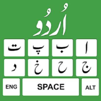 Amazon Com Easy Urdu Keyboard Urdu English Keyboard App 2018