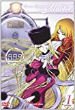 Space Symphony Maetel Galaxy Express 999 Outside - Memorial Box (Eps 01-13) (3 Dvd)