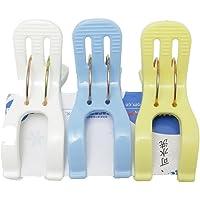 振兴强力晒衣夹JO378 防滑夹 晾衣夹 粉蓝/黄/白颜色随机发货