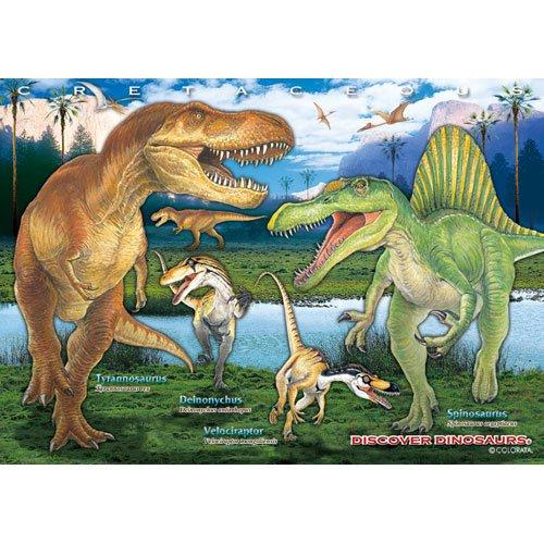 real-dinosaur-jigsaw-b5-size-of-cretaceous-330-piece