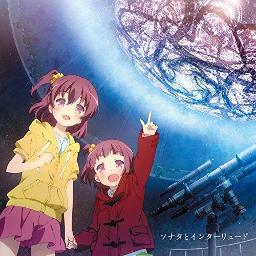 TVアニメ『天空のメソッド』イメージアルバムの商品画像