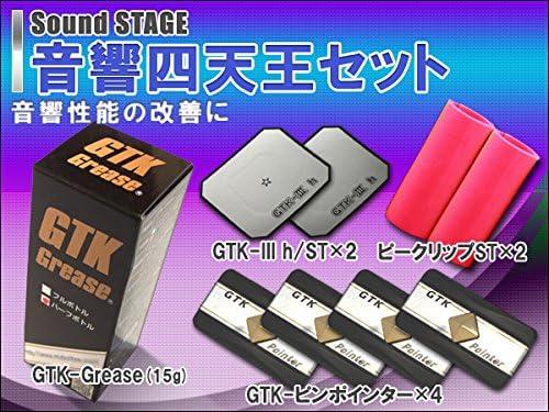 【音質向上】Sound STAGE - 音響四天王 -