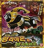 Power Rangers (Bandai) Bandai Power Rangers Jungle fury Gekiranger SP RIN LION & RIN CHAMELEON Zord set [parallel import goods]