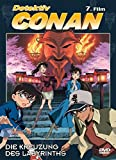 Detektiv Conan - 7.Film: Die Kreuzung des Labyrinths [Import anglais]