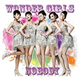 Nobody (Karaoke Version)