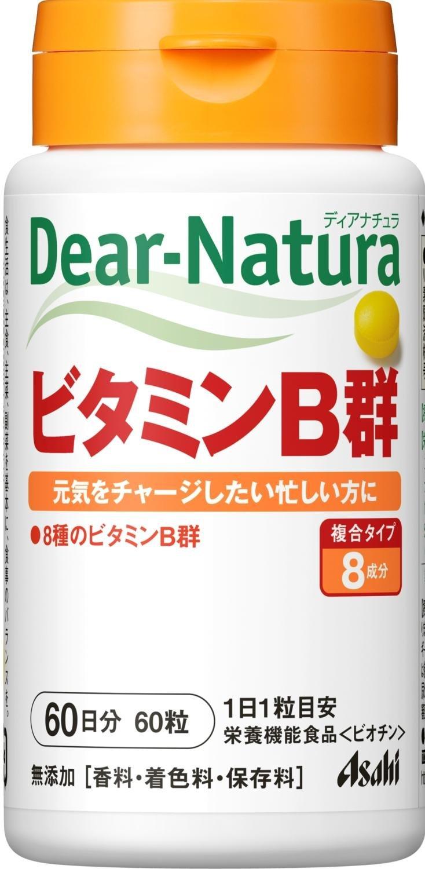 ディアナチュラ ビタミンB群  のサムネイル